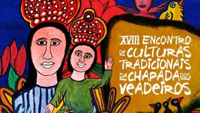 XVIII Encontro de Culturas Tradicionais da Chapada dos Veadeiros
